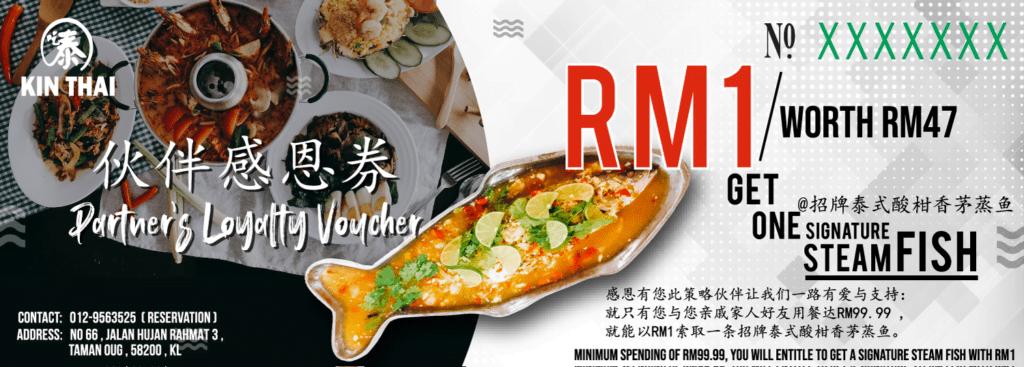Kin Thai Fish Promotion